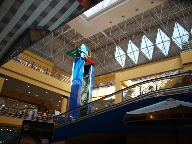 Proyecto Centro comercial La Vega 9
